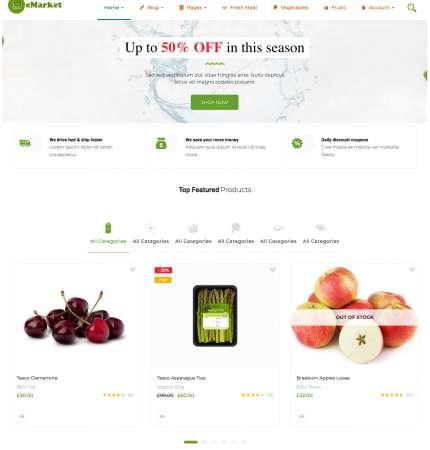 Greenmart WC-2 FREEmium Theme Series